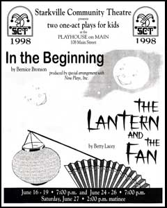 In the Beginning / The Lantern and the Fan